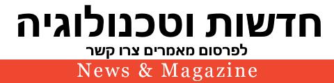 פרסום מאמרים לקידום